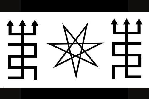 Rituel d'Auto-Initiation Gnostique Diabolique : Aphos | Rat Holes 1